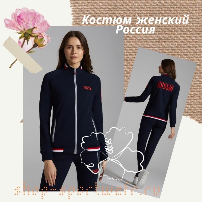 Спортивный костюм женский 11L-RR-13221 синий